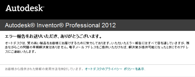 2012025.png
