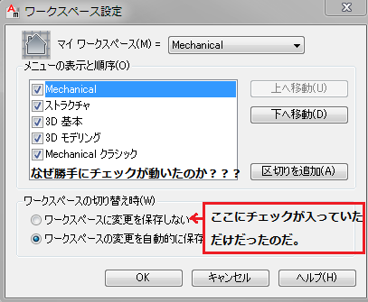 2012028.png