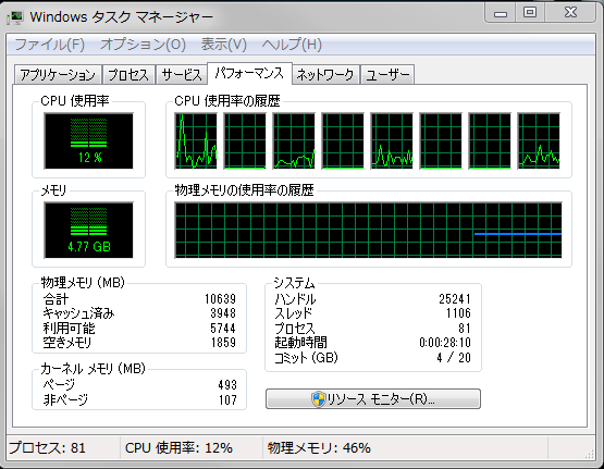 2012042.png