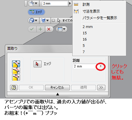 2012047.png