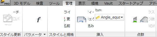 2012048.png