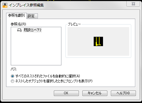 2012059.png