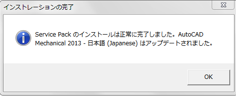 2012072.png