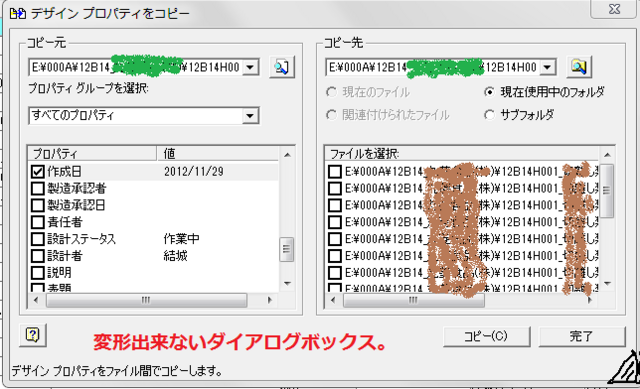 2012074.png
