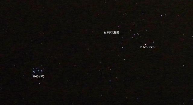 M45_ヒアデス星団.jpg