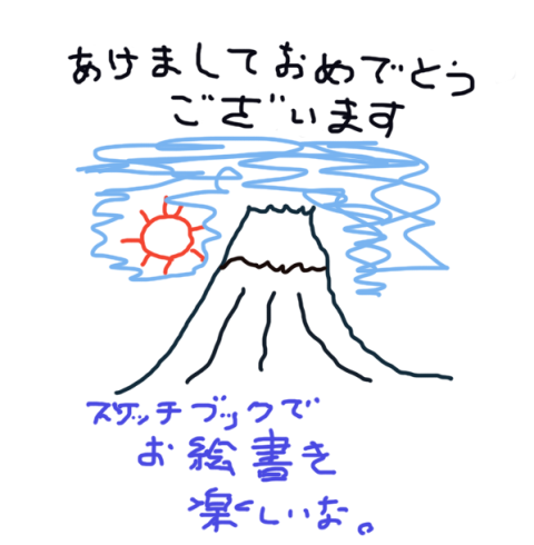 2014001.png