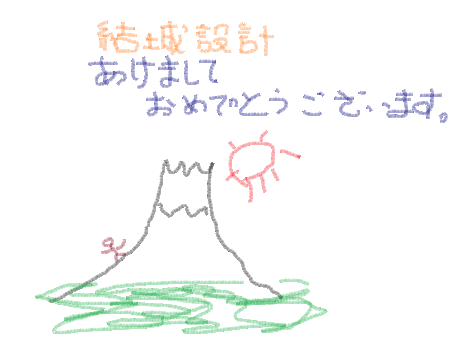 2015001.png